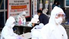 베트남, 한국 코로나19 발생지역 여행 자제 권고