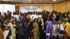 코이카, 나이지리아 인재 양성 위한 석사학위 연수 설명회