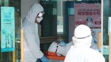 부산 확진 여성 서울 방문 후 증상…남성 동선은 아직 오리무중
