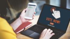 블록체인 기술, '민주주의의 꽃' 선거까지 발전시킬까?