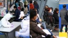 """광주 버스터미널 내 영풍문고서 20대 쓰러져…""""코로나19 의심"""""""