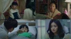 돌아온 김태희, 엄마 연기 빛났다...'하이바이, 마마!' 5.9% 출발