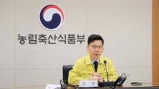"""[코로나19 초비상] 농식품부 """"유관기관과 꽃 71만송이 구매""""…지자체도 동참"""