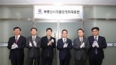 부동산 불법행위 대응반 본격 가동…집값 주무르는 '스타강사'도 단속