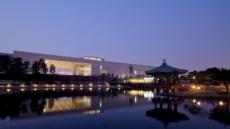 전국 24개 국립 박물관·미술관·도서관 24일부터 순차 휴관