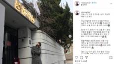 노홍철, 코로나19 '심각' 격상에 '홍철책빵' 영업중단