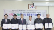 """유효열 화성도시公 사장 """"지역사회 동반성장하는 상생문화 만든다"""""""