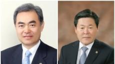 수원대 박철수 총장·수원과학대 정원섭 총장 임명