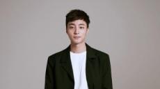 로이킴, 해병대 입대 전 신곡 발표