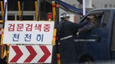 軍 확진자 5명 늘어난 18명…모두 대구·경북서 추가 발생