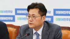 """홍익표 """"'봉쇄 표현 송구…코로나 차단 의지의 표현'"""""""