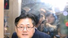 """""""대구봉쇄"""" 논란 홍익표, 당 수석대변인 사퇴"""