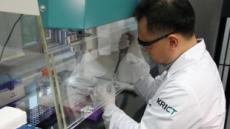 코로나19 검사 정확도 높인다…분자진단키트 긴급승인 요청
