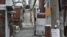 [속보] 서울 강남구에서 확진자 2명…27세 신천지교인 남성, 대구 다녀온 30세 여성