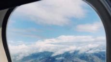 """하와이언항공 한국노선 멈추는 이유는 """"수요 감소"""""""