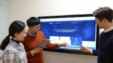 '기업 부실, AI가 미리 알아낸다'…포스코ICT, 국내 최초 예측 시스템 개발