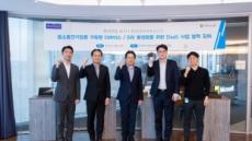 한국MS-롯데렌탈, 중소중견기업 위한 '서비스형 데스크톱' 렌탈서비스 론칭
