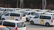 택시 가맹사업 면허기준 8분의 1로 완화…개인택시 양수 기준도 낮춰
