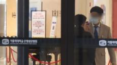 [속보]심상찮은 서울 은평성모병원, 코로나19  '집단감염'  시작되나? 관련 확진자 총 12명