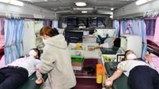 BNK경남은행, '사랑의 헌혈 운동'으로 혈액수급 안정화 지원