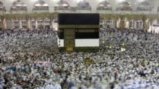 사우디아라비아, 코로나19 확산에 메카 성지순례 중단