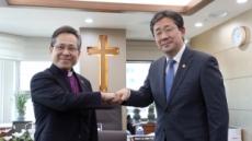 박양우 장관, 감리교 방문…코로나 예방 영상예배 권유