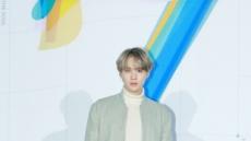대구 출신 방탄소년단 슈가, 코로나19 극복 위해 1억원 기부