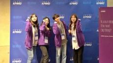 'KPMG 아이디어톤'서 순천향대 팀 우승