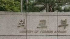 [속보] 한국체류자 입국금지-제한국 50개국으로 증가…명단 공개
