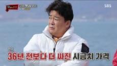 '맛남의 광장' 백종원팀이 시금치를 무한 변신시켰다
