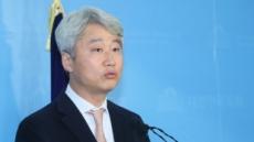 '안철수계' 김근식에 공천…통합당, 安에 거듭 구애?