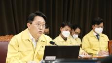 국세청, 마스크필터 제조업체 12곳 사재기 대량거래 점검…위법 행위시 세무조사