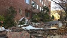 """[유노 날씨] 작년 규모 2.0 이상 지진 88회…""""한반도, 더이상 안전지대 아냐"""""""
