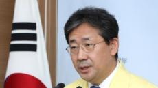 박양우 장관, 종교 집회 자제 긴급 호소