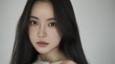 손나은, 코로나19 극복 위해 5000만원 기부