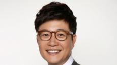복면가왕, 미스터트롯 김성주, '코로나' 확산방지 기부 동참