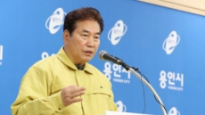 """백군기 용인시장, 108만 시민 호소문 """"힘내자"""""""