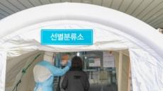 강릉아산병원, 코로나19  발빠른 완벽차단조치 화제