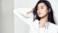 전지현, 4년만에 안방 드라마 돌아온다