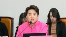 """이준석 """"윤석열의 '몰아치기' 전략 옳아…추미애, 수세 몰릴수도"""""""