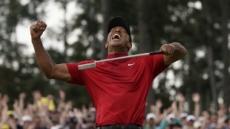 """PGA투어 설문 """"역대 최고의 선수는 우즈…올해도 메이저 우승할 것"""""""