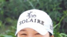 여자골프 세계1위 고진영, 필리핀 '솔레어리조트'와 후원계약