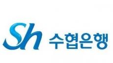 Sh수협銀, 신임 사외이사에 한명진 전 방사청 차장 선임