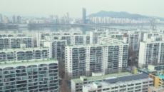 '금융위기 때 대출금리의 반토막' …코로나팬데믹 부동산 시장 2008년과 다른 쟁점 3가지
