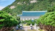 """靑 '전국민 재난지원금'에 """"국회 논의…그 가능성은…"""""""