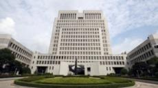대법원, '판촉비 갑질' CJ오쇼핑에 과징금 42억원 확정