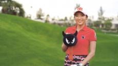 인기·상품성…日서 잘나가는 韓 골프 여제들