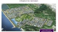 """서해안시대의 관문 """"석문국가산업단지"""" 지각변동"""