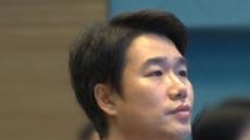 CEO 김태욱, 20년 간 벤처산업 혁신에 기여 장관상 수상