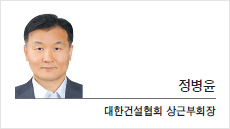 [헤럴드비즈] 코로나 극복 위한 경제정책, 내수 활성화